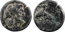 Italie, Lucanie, Paestum, unité de bronze, 264-241 av. J-C, PAISTANO, RARE - 2