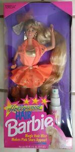Vintage 1992 Mattel Hollywood Hair Barbie Doll Teresa No. 2316  NRFB