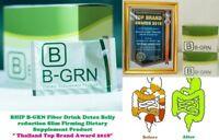 BHIP B-GRN Fiber Drink Detox Belly Reduction Slim Firming Dietary Supplements