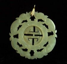 Amazing RARE Antique Chinese Hetian Jade Moving Wheel Pendant 107 Carats