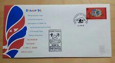 Hong Kong 1995 London Stamp '95 Exhibition Souvenir FDC 香港参加(倫敦邮票'95)邮展正式纪念封