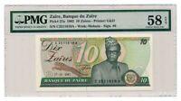 ZAIRE banknote 10 ZAIRES 1982. PMG AU-58 EPQ