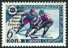 Russland 2717, Postfrisch Victory Of The Eis Hockey Team IN Championships, 1963