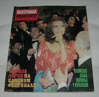 Sophia Loren ILUSTROVANA POLITIKA Yugoslavian June 1977  VERY RARE