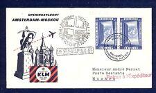 45635) KLM FF Amsterdam - Moskau 21.7.58, SC SoU ab Belgien MeF, SST UNO