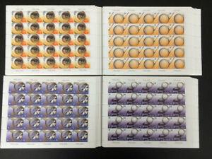 2006 Slowenien; 2500 Serien Europa, postfrisch/MNH, MiNr. 543/46, ME 7000,-
