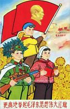 Old Print. China. Hold Up the Great Red Banner of Mao Tse-tung's Thought