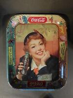 VTG 1950s COCA-COLA ADVERTISING TIN LITHO TRAY MENU GIRL THIRST KNOWS NO SEASONS