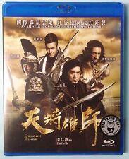 Dragon Blade 天將雄師 [2D only HK ver] Region A Blu-ray Jackie Chan UNCUT 125mins