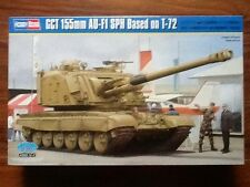 HOBBY BOSS 1/35 FRENCH GCT 155mm AU-F1 SPH BASED ON T-72  # 83835 FACTORY SEALED