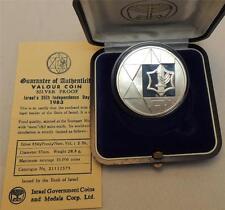 1983 ISRAEL 35th ANNIVERSARY ZAHAL IDF - VALOUR PROOF COIN SILVER + BOX + COA