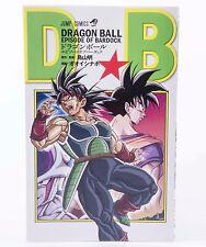 07 Dragon Ball Episode of Bardock Japanese Anime Manga JUMP COMICS Akira Toriyam