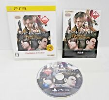 PlayStation3 - BIOHAZARD REVIVAL SELECTION HD remaster Best - PS3 JAPAN 62227