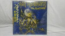 "IRON MAIDEN ""Live After Death"" LP EP Vinyl Pressing Japan"