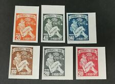 More details for china taiwan 1952 land tax reduction imperf set of 6, mnh/um.