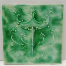 Vintage Cambridge Victorian Tile-Green