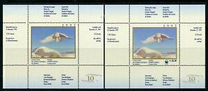 Weeda Quebec QW10, 10A VF MNH mini sheets of 1, WWF surcharge CV $65
