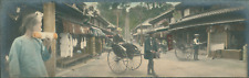 Japan, Panoramic View. Nikko  Vintage silver print. Vue panoramique.  Tirage a