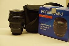 Helios 40-2 85mm f /1.5 MC Lens Nikon mount Twist background