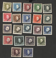 WWI AUSTRIA OCC SERBIA-MNH/MH/USED-21 STAMPS-OVERPRINT-1915.