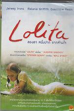 Lolita (1997) Movie /  Jeremy Irons, Dominique Swain, Melanie Griffith