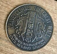 COPPER TOKEN MEDALLION I HAVE CLIMBED THE GREAT WALL CHINA CITS BEIJING BRANCH