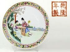 VERY FINE CHINESE PORCELAIN PLATE REPUBLIC PERIOD, RED MARK. CHINA EARLY 20C