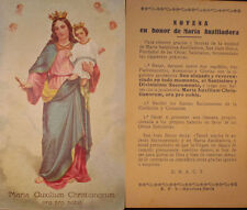 OLD OUR LADY MARY HELP OF CHRISTIANS HOLY CARD   NOVENA  SEE MY SHOP    CC348