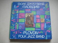 Plovdiv Folk Jazz Band feat. Ivo Papazov And Peter Ralchev BULGARIAN Jazz ‎LP