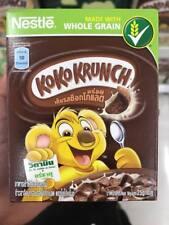 Nestle KOKO KRUNCH Breakfast Cereal Pack Novelty FRIDGE MAGNET 25 g