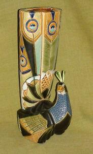 Rinconada Peacock Vase, De Rosa Large Wildlife Collection - NIB