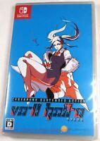 VA-11 HALL-A: Cyberpunk Bartender Action Valhalla NINTENDO SWITCH Game US Seller