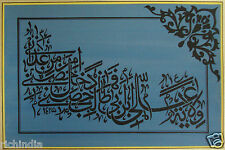 Arabic with Ottoman Mosque Style Art Gallery Islam Quran Arabic Artist Painting