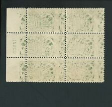 Scott #QE1, Special Handling MNH Plate Block Freak Offset Ink Of Different Plate