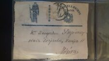 1912-1913 GREECE GREEK TURKISH WAR, GREEK MILITARY STATIONERY MAIL (FRONT COVER