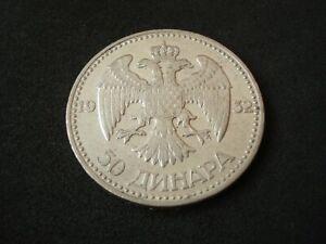 Yugoslavia, 50 Dinara, 1932, silver