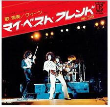 "QUEEN YOU'RE MY BEST FRIEND JAPAN 7"" P/S P-16E"