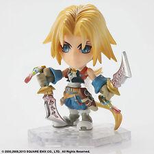 Square Enix Final Fantasy Trading Arts Kai Mini NO.14 Zidane Tribal PVC Figure