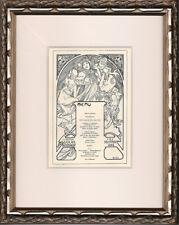 "1898 Original Alfons Mucha Engraving –""La Journée Sarah Bernhardt"" Menu"