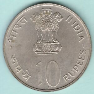 REPUBLIC INDIA 1972 TEN RUPEES SILVER 25th ANNIVERSARY OF INDEPENDENCE