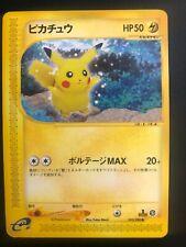JAPANESE POKEMON CARD WIZARD SKYRIDGE - PIKACHU 033/088 1ST E4 - NM/M