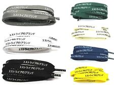 """Japanese Katakana"" Flat Shoe Laces For NMD Ultra Boost Yeezy EQT Tubular Y-3 5"