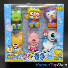 Pororo Friends 7 Character 6 pcs Figures Set Toy Water Gun Enjoy Bath Time