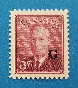 Canada stamp Scott #O18 MNH well centered good original gum. Good colors, perfs.