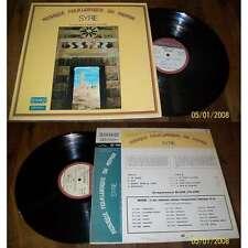 BLAISE CALAME - Musiques Folklorique Du Monde - Syrie LP French Press Folk World