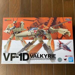 BANDAI DX Chogokin VF-1D Valkyrie & Fun Racer Macross