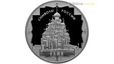 3 RUBLOS ICONO of RUSIA KIZHI RUSIA 1 OZ PLATA 2015