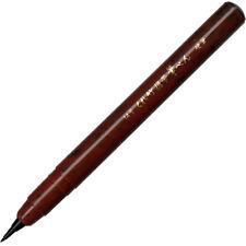 Kuretake Mobile Brush Pen Kohitsu No.14 Blister DR150-14B Japan Import F/S