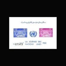 "Afghanistan, Sc #477a, MNH, 1960, S/S, ""UN"" day, Flags, Doves, CL74F"