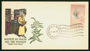 Mayfairstamps Pakistan FDC 1966 Inst Health and Tibbi Research Herbs First Day C